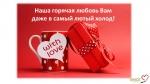 Косметическая компания - UNICE (ЮНАЙС) — МУЛЬТИБРЕНД