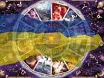 Прогноз астрологов: Украине осталось 22 года