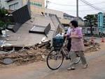Землетрясение в Японии привело к смещению оси вращения Земли