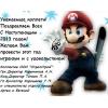 ПНД трубы высочайшего качества с доставкой по всей России!
