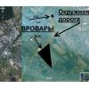 Продажа земель промышленности на ФАСАДЕ Броварской окружной