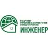 НПП Инженер Чебоксары - межевание,  техпланы,  оценка,  землеустройство.