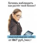 IP КАМЕРЫ НЕ ДОРОГО для Вашего  муниципального предприятия! ! !