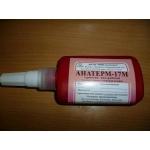 Анатерм-17М,  Унигерм-701 и Анатерм-505