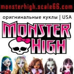 Монстер Хай Куклы от производителя Mattel купить.