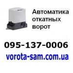 Автоматика откатных ворот Doorhan (Дорхан)  – цена и качество от отечественного производителя.