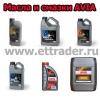 Масло для передаточных механизмов AVIA Gear RSX 460