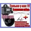 Новинка.  «Автономный» звуковой отпугиватель птиц LS-2001.