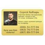 Приворот по фото.  Магическая помощь в Киеве.  Вернуть любимого,  избавиться от соперницы