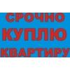 Продажа квартир в Киеве,  агентство недвижимости