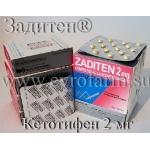 Расценки Налкром® (Intal)  и Задитен® (Кетотифен)