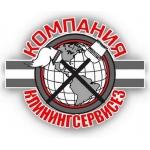Уборка в квартире после ремонта в Киеве – КлинингСервисез
