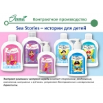 Косметика класса люкс на рынке Украины