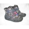Зимняя детская обувь  Kapika
