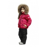 Продам куртку для девочки Fuchsia
