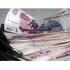 Деньги наличными без предоплат и залогов
