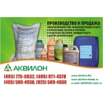 Дезинфецирующие средства для Л. П. У.  от производителя