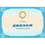 Дипломы украины,  для иностранцев,  свидетельства