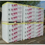 Газосиликатные (газобетонные)   блоки - опт,   розница