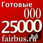 Готовые ООО без счета от 15000 р со счетом 35000 р ООО с оборотами