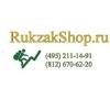 Интернет-магазин товаров для туризма и отдыха RukzakShop.