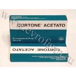 Кортизон (Adreson)  25мг тбл №20 европейской поставки ЕвроАптека