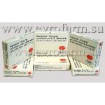 Купить инфузии Конакион® (Фитоменадион)