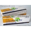 Купить  Касодекс (Bicalutamide)  50мг от ASTRAZENECA ЕвроАптека