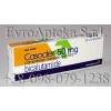 Купить  Касодекс Bicalutamide 50мг от АстраЗенека от рака простаты