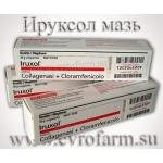 Лекарства Ируксол лечение гангрены форум продажа ЕвроАптека