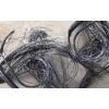 Металлокорд от автошин,  силовой лом,  неликвиды кабеля,  отходы