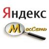 МосСеть - интернет магазин сотовых телефонов в Москве