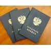 Пакет документов для получение кредита купить 89268525249