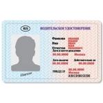Паспорт и гражданство Российской Федерации.