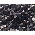 Принимаем лом металлов по выгодным ценам