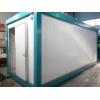 Продаем блок-контейнеры под склад ГСМ