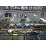 Продается завод по переработке рыбы