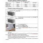 Продам цемент,  строительные блоки