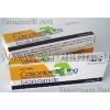 Продажа  Касодекс (Bicalutamide)  50 мг от ASTRAZENECA ЕвроАптека