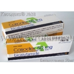 Продажа  Касодекс® / Casodex® 50мг от АстраЗенека низкие цены