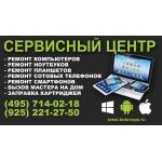 Ремонт ноутбуков  Sony в Бутово