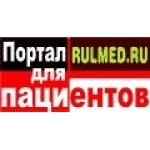 РУЛМЕД - защита прав пациента.