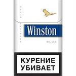 Сигареты оптом.