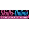 Скидки-Онлайн:  все туры со скидой!