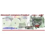 технология   Спанбонд  |   мини - завод