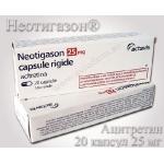 Терапия ихтиоза Неотигазон (Acitretin)  ЕвроАптека
