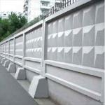 Железобетонный забор ПО-2,  ПО-2м.