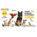 Зоотовары в интернет-магазине для животных