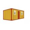 Бытовки строительные,  бытовки вахтовые,  вагон-дома,  блок-контейнеры.