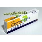 Доставака  Касодекс Bicalutamide 50 мг от АстраЗенека низкие цены